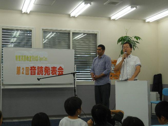 南里英語教室 音読発表会 2014 ①