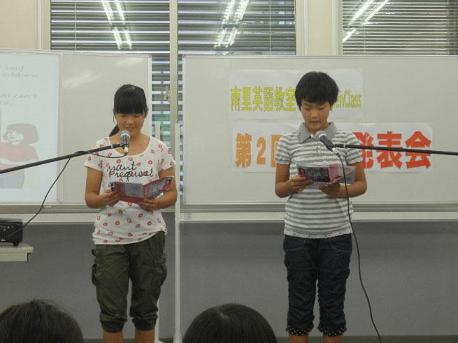 南里英語教室 音読発表会 2014 ⑥