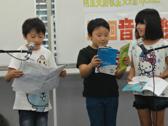 南里英語教室 音読発表会 2014 ⑧