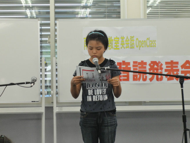 南里英語教室 音読発表会 2014 ⑪