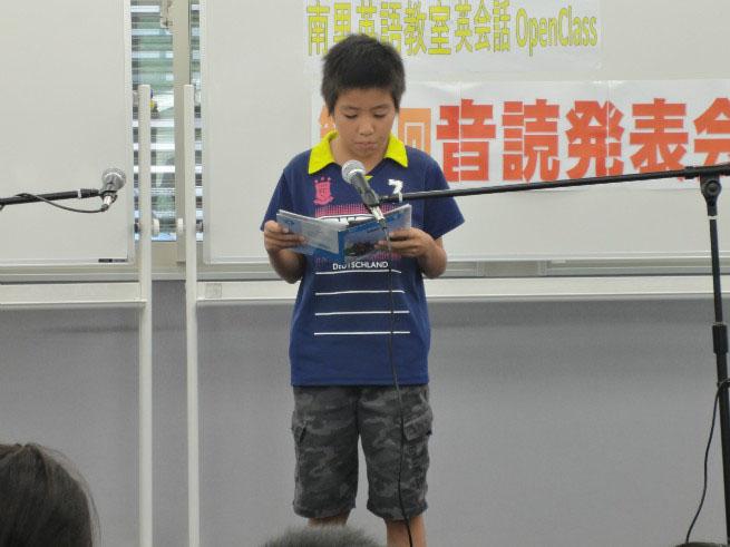 南里英語教室 音読発表会 2014 ⑫