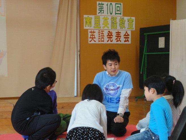 南里英語教室 多久市 学習塾 英会話発表会